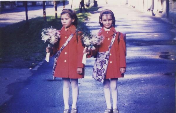 first day of school 1975 Sharmanka Kinetic Theatre